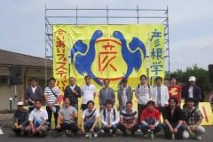 2016.5.15彦根学園祭